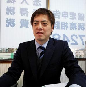 長谷川陽介 税理士